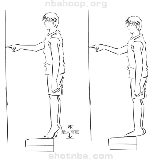 jump-high-practise